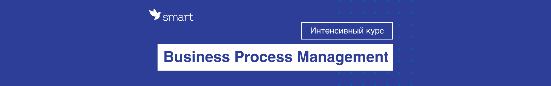 Business-Process-Management_02_web